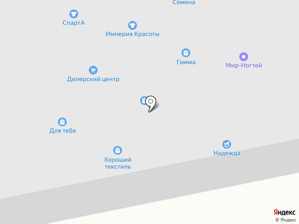 Империя Красоты на карте Абакана