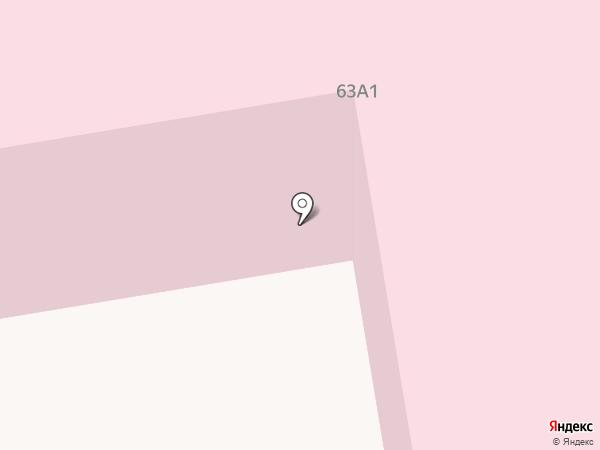 Республиканский клинический перинатальный центр на карте Абакана