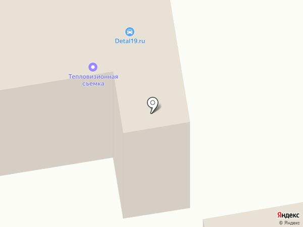 BTL-Абакан на карте Абакана