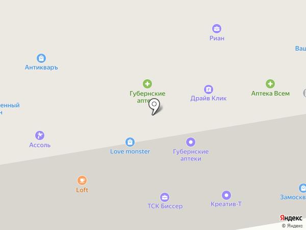 Москва на карте Абакана