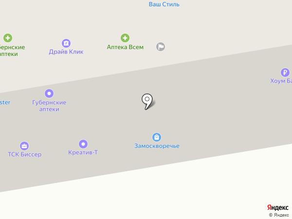 Банкомат, СКБ-банк, ПАО на карте Абакана