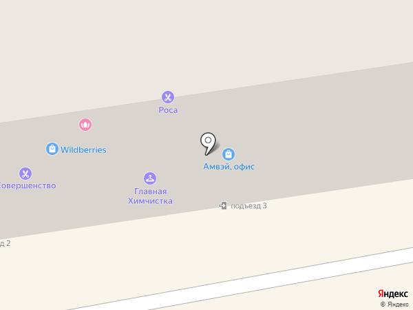 Шелковый путь на карте Абакана