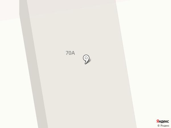 Российский государственный центр инвентаризации и учета объектов недвижимости-Федеральное БТИ на карте Абакана