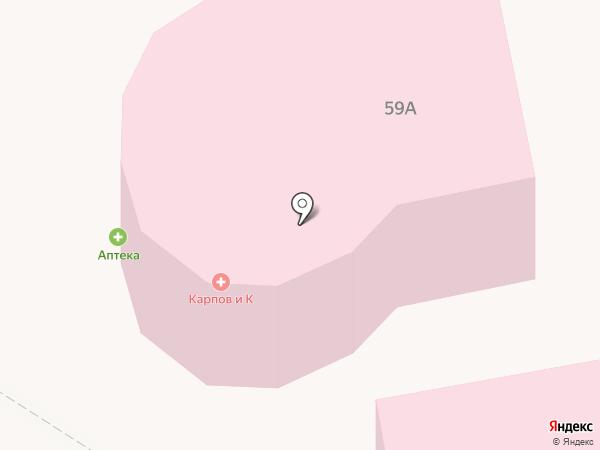Карпов и К на карте Абакана