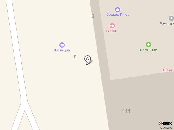 Автошкола 1, ЧОУ на карте Абакана