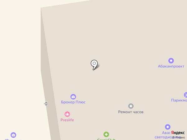 Металлодизайн на карте Абакана