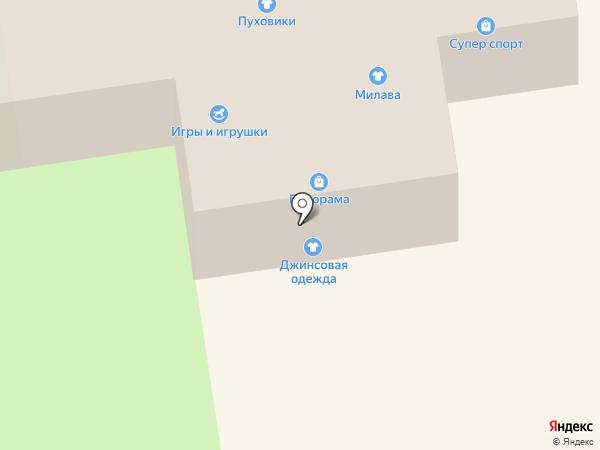 Хобби Холл на карте Абакана