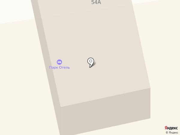 Парк Отель на карте Абакана