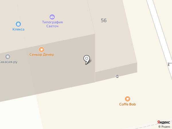 МТС на карте Абакана