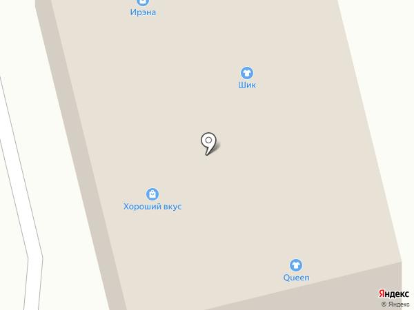 Шик на карте Абакана