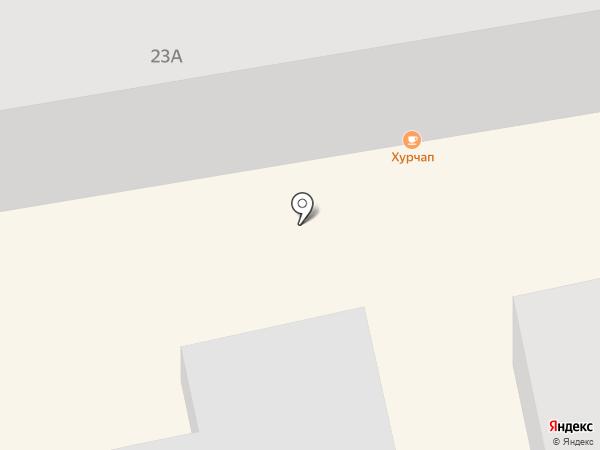 Кабинет психотерапевта Неровных А.А. на карте Абакана