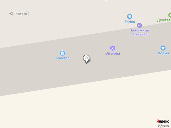 Kaaral на карте Абакана