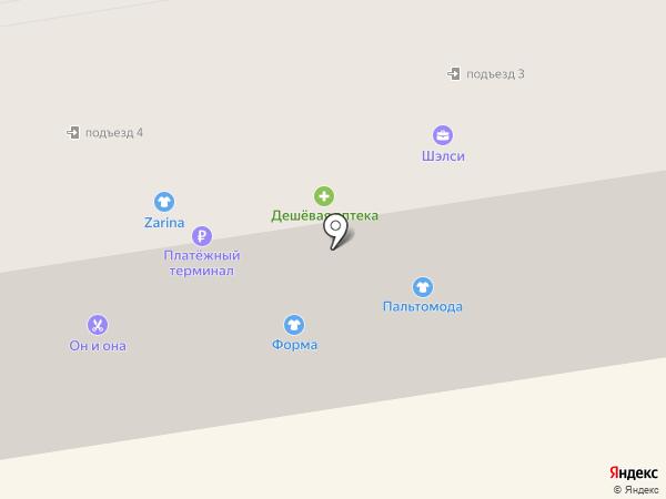 Форма на карте Абакана