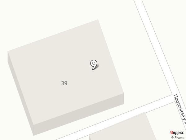 Центр автоэлектрики на карте Абакана