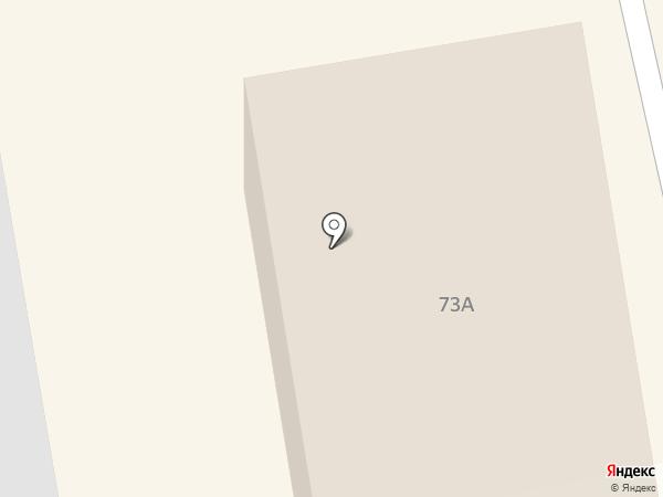 Магазин мебели и товаров для школьников на карте Абакана