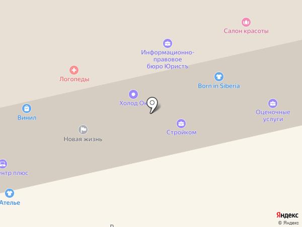 Товары и услуги Хакасии и юга Красноярского края на карте Абакана