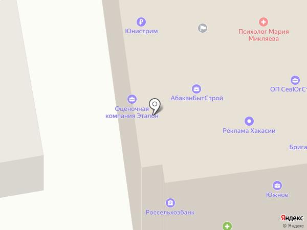 ИНТЕГРА сервис на карте Абакана
