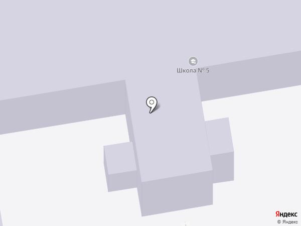 Средняя общеобразовательная школа №5 на карте Абакана