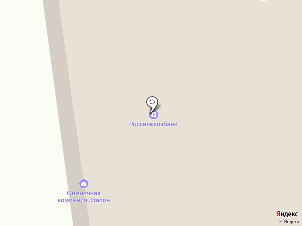 Реклама Хакасии на карте Абакана