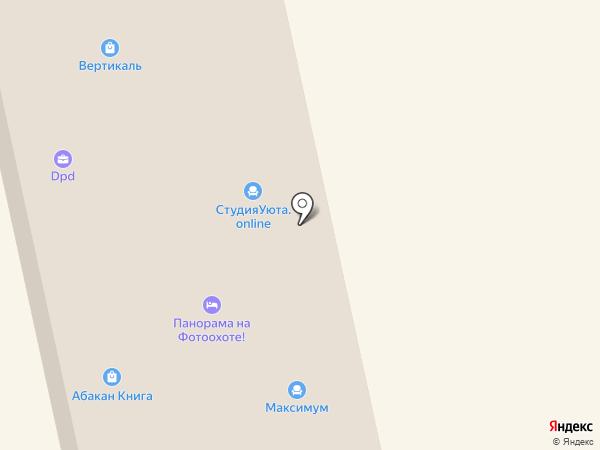 На Чкалова на карте Абакана