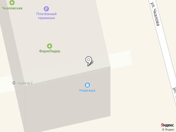 Хозмаркет на карте Абакана
