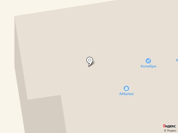 ГЕОГРАФИЯ на карте Абакана