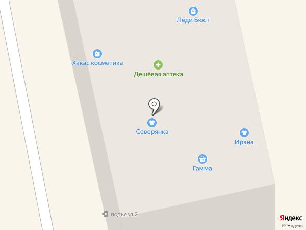 Власта-Сибиряк на карте Абакана