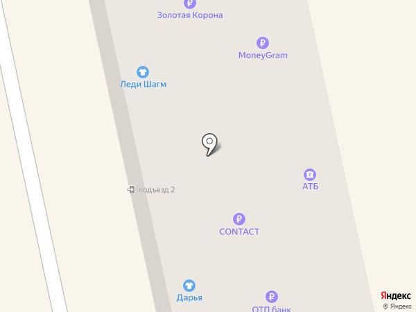Алмаз на карте Абакана