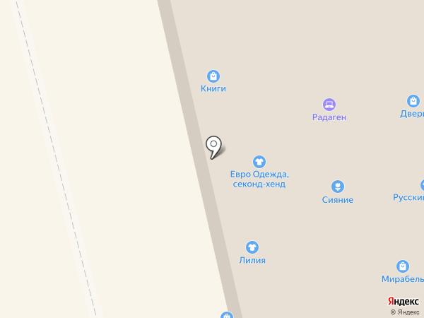 Магазин книг на карте Абакана