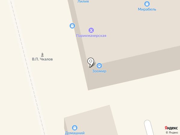 Лилия на карте Абакана