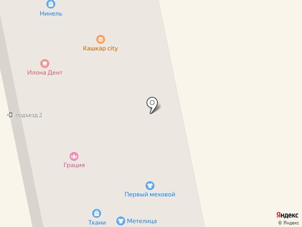 Метелица на карте Абакана