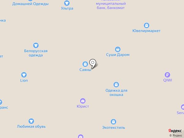 Реверенс на карте Абакана