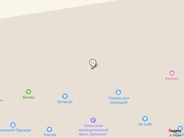 S & T на карте Абакана