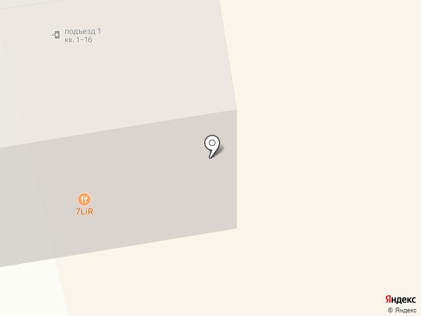 Магазин по продаже красноярских конфет на карте Абакана