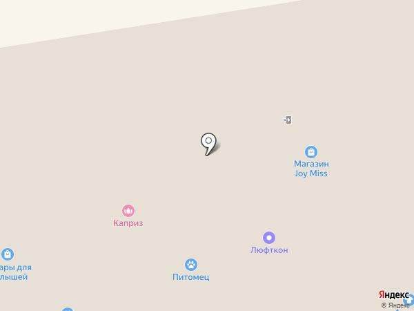 Ультра на карте Абакана