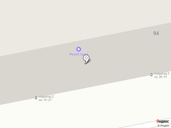 РеалСтрой на карте Абакана