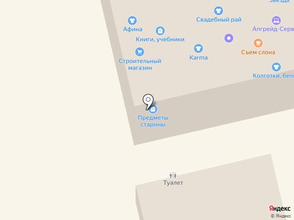 Бутичок на карте Абакана