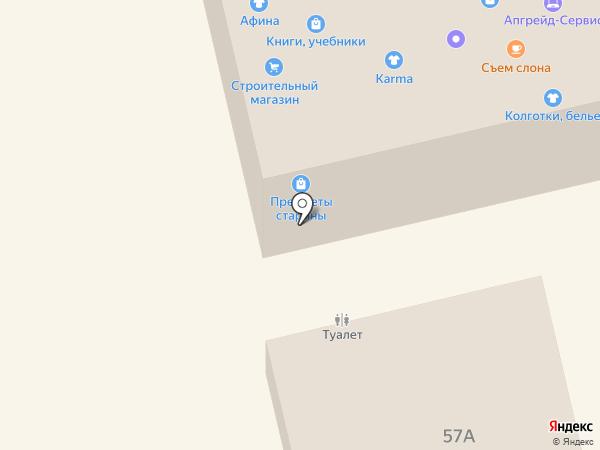 Апгрейд-Сервис на карте Абакана