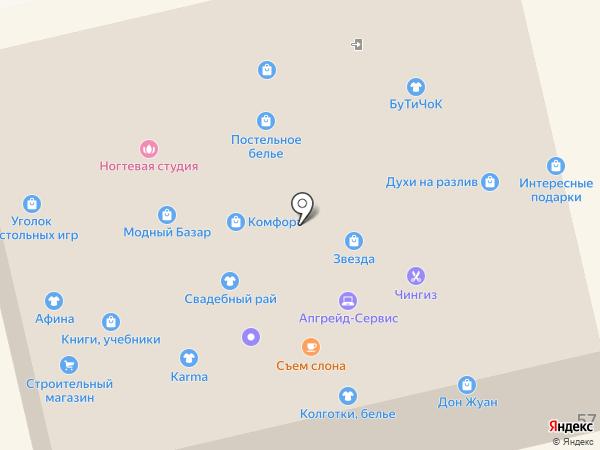 Займем на карте Абакана