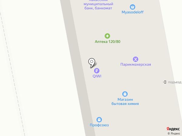 Полярная звезда на карте Абакана