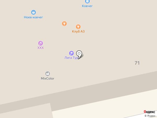 Летучая мышь на карте Абакана