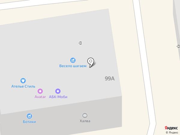 Дилер на карте Абакана