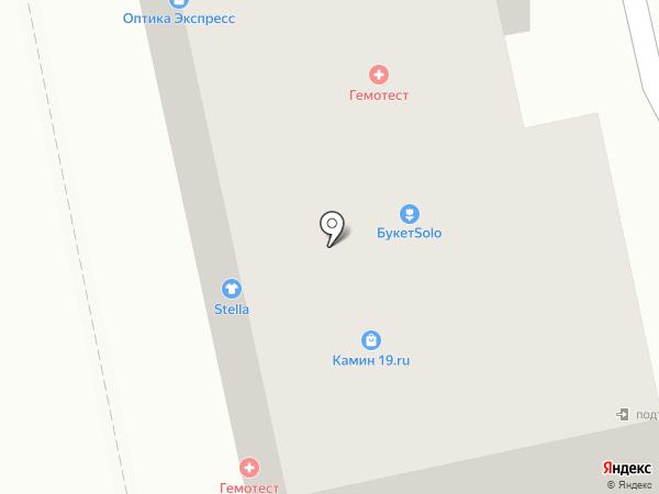 Экспресс оптика на карте Абакана