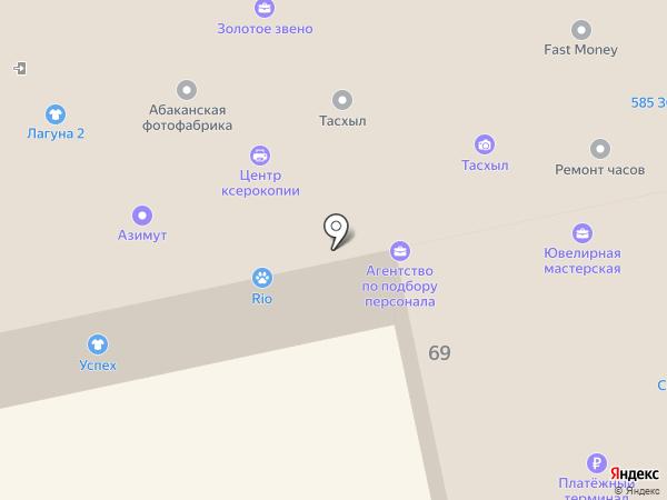 Алекс на карте Абакана