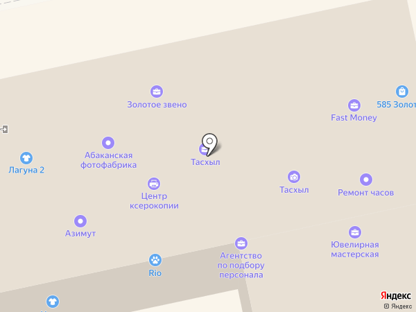 GSM техник на карте Абакана