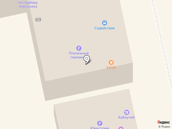 Милютинский на карте Абакана