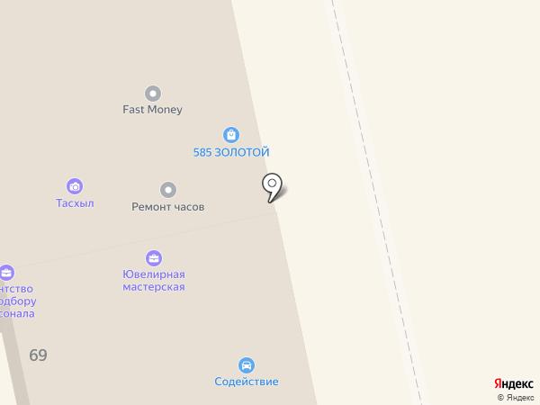 FastMoney на карте Абакана