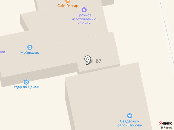 Мойдодыр на карте Абакана