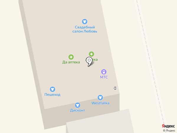 Отличные наличные-Абакан на карте Абакана