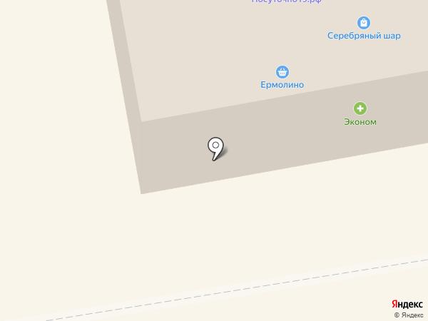 Rossita на карте Абакана